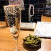 セミナー後の食事・ビストロガブリ(串焼き&フレンチおでん・新宿小田急ハルク)