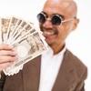 貯金以外で安全にお金を増やす方法~お金はお金を呼ぶんです!~