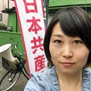 Blog-Nami Miyashita