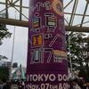 乃木坂46 コンサート in 東京ドーム