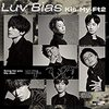 Kis-My-Ft2/Luv Bias