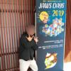 【JAWS DAYS 2019参加レポ】「あのボタン」SORACOMの薄い本を買ってみた!