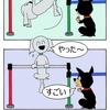 【犬漫画】鉄棒レイの疑問