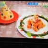 【おびゴハン】平野レミ先生の皮パリパリクリスマスチキンを実際に作ってみたら本当に美味しかったよ!
