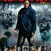 国内アクションの新時代。映画「RE:BORN リボーン」を観た。