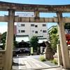 【京都】【御朱印】『元祇園梛神社』『隼神社』に行ってきました。 京都観光 そうだ京都行こう 女子旅