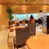 モーニング@AVANTI / 名古屋駅