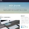 ブログのデザインを『DUDE』に変更したけど思ってたのと違う!