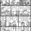 マイルと柿3日目