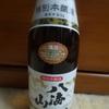 やわらかい口当たり、じわじわと感じる旨み『特別本醸造  八海山』☆