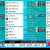 【剣盾S14使用構築】満開ハピナマコ【最高最終2014・137位】