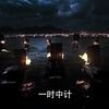 武神趙子龍 三国志の英雄趙雲のドラマ(42)赤壁の戦い
