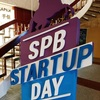 【STARTUP DAY2019 in St.Petersburg】  スタートアップ企業、ロシア第2の都市に一同集結!!大手IT企業、投資家、関連団体が注目するものとは?