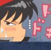 【魔法陣グルグル】第19話感想 ポエム波が〜【2017年夏アニメ】