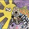 【スプラトゥーン2】A帯はスプラ2における一番のヤマ場である【ガチマ】
