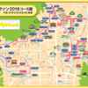 【レポ四】京都マラソン 25kmまで