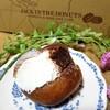 【スィーツ】『マリトッツォ』食べてみました。 トレンド 主婦ブログ