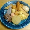 週一定番の 具だくさん熱々関東煮(おでん) 令和10皿 より。