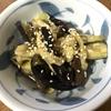 [ま]塩麹とおろしニンニクでつくるナスのナムルが美味し @kun_maa