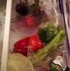 断捨離マラソン #3 野菜