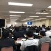 この100人が日本の風景を創ります^^