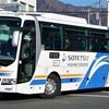 相鉄バス 6501