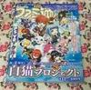 3DSでフリューがインディーズADVシリーズ「カタルヒト」を始動!「彼岸花の咲く夜に」「ファタモルガーナの館」「ワールドエンドエコノミカ」が来週配信!