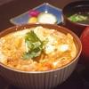 究極の親子丼 神戸三ノ宮の食事は安東