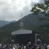 Fuji Rock Festival '16 day3(RHCP)
