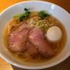 【今週のラーメン2046】 麺処 けんじ (東京・四谷) 特製ラーメン・塩
