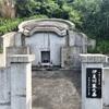 心のふるさと沖縄でみた いにしへの人々の痕跡たち(沖縄県)