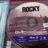 『 ロッキー 』 -ボクシング・ドラマの金字塔-