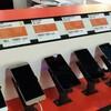 アメリカ仕様の携帯電話BLU Studio Touch