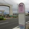 よこかんみなみ(横浜環状南線)