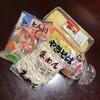 久しぶりの麺三種を購入しました^^/・・・古越製麺所謹製の焼きそばと醤油ラーメン、そして大河原さんのうどん