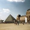 ルーブル美術館1 ガラスのピラミッド