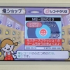 【メイドイン俺】メイドイン俺でミスタースプラッシュ!ゲーム中BGM【俺レコード】