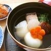 あご出汁・ブリ・かつお菜で作る、博多雑煮。