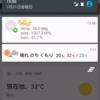 【Linebot #3】家の温度をLineで通知するアプリ (BME280使用)