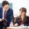 塾講師が受験生になりました。
