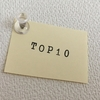 ゲームボーイ名作ランキングトップ10!電池が切れるまで遊んだ思い出のゲームとは!