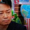グ、グレ〜!不倫報道の黒迫さん!by蛍原のNICE小ボケより