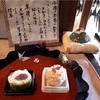 今週(3/28〜4/2)の季節の和菓子