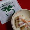 加賀の味、かぶら寿司。