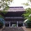 宝鏡寺の楼門