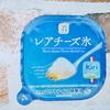 セブンイレブン「レアチーズ氷」を食べてみましたよ♪