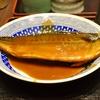 豊洲の「米花」で鯖味噌、根菜と厚揚げ・さつま揚げの煮物。