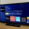 Amazon  Fire TV StickにAbema TVが仲間入り!プライムビデオを補完して必要十分なエンターテイメントツールに。