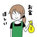 安月給販売員の挑戦=ネット副業目指せ100万円=