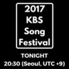 2017 KBS Song Festival〜せぶち・TWICE・ばんたん編〜